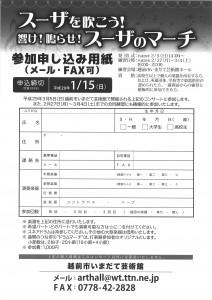 20161213161611_00001